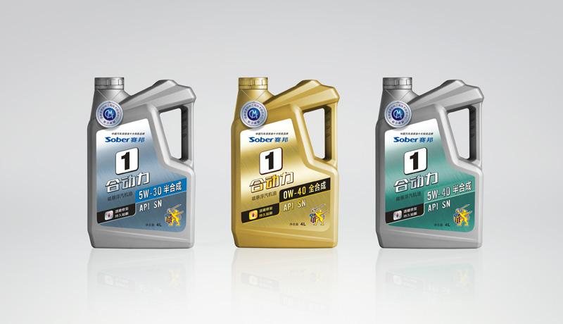 4l润滑油产品包装设计