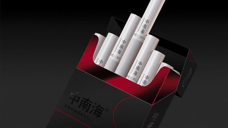 烟草_中南海香烟产品策划与包装设计(典8/黑8/black eight)