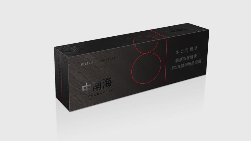 烟草_中南海香烟产品策划与包装设计(典8)